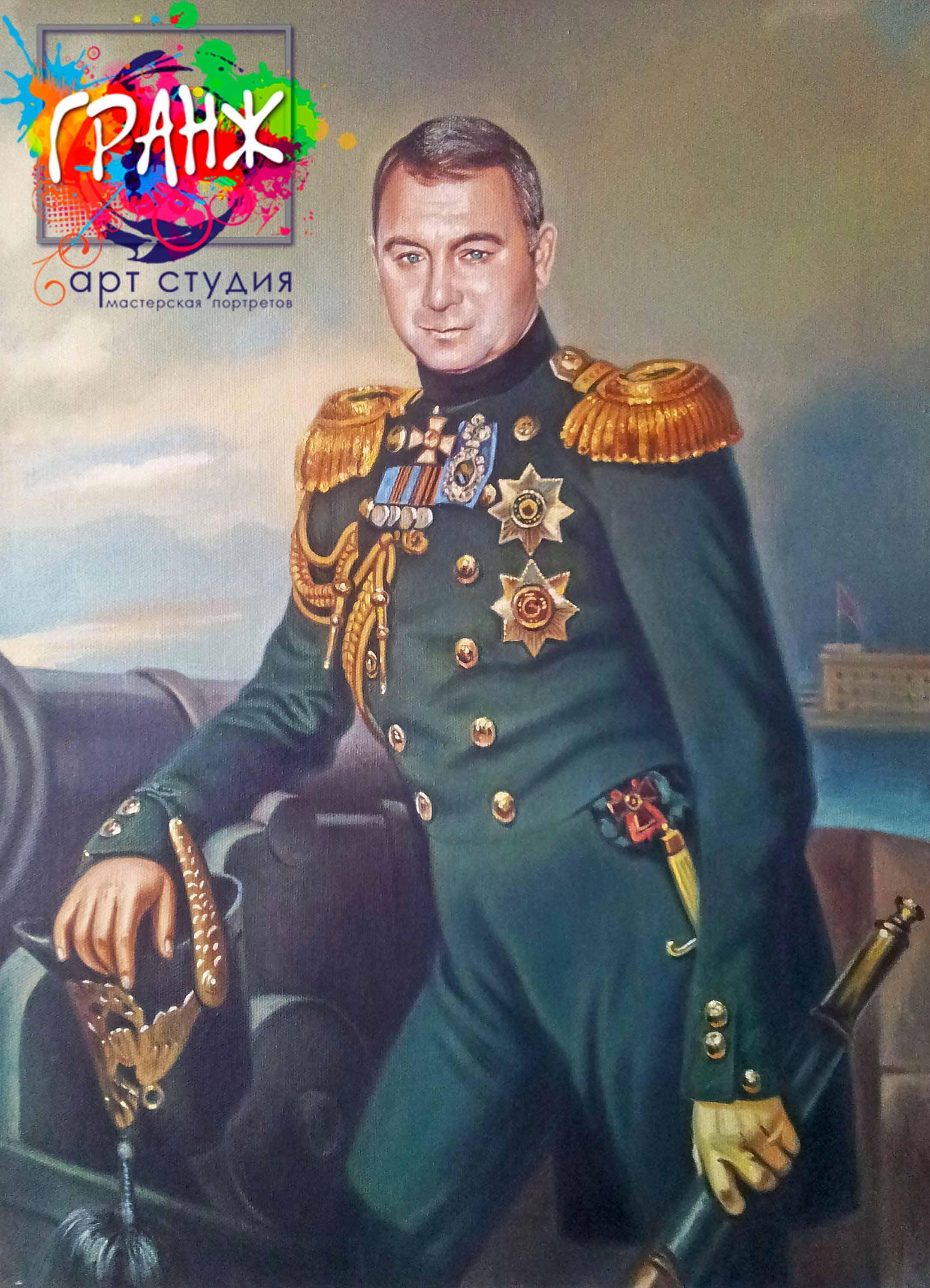 Заказать портрет маслом по фотографии в Новосибирске