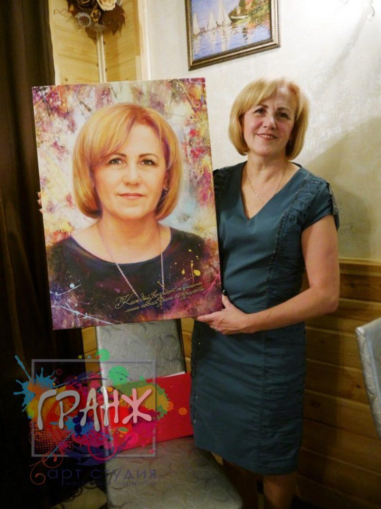 Портрет на заказ Новосибирск