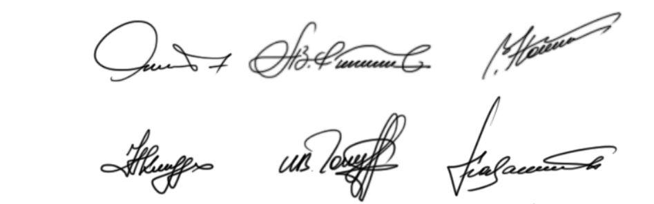 Разработка подписи человека онлайн Новосибирск